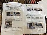 Инвалидная электрическая коляска с вертикализатором, мощность моторов 350w*2 (700w), аккум. 24v  40A/H., фото 10