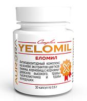 Еломил (Yelomil) - дары природы против паразитов, Аврора, 30 капсул
