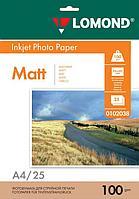 Фотобумага 100g A4 25л Lomond (матовая\матовая 2-стор.) L0102038 (в кор. 55 пачек) matte-matte dual-side