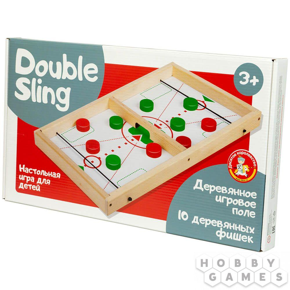 Настольная игра: Дабл Слинг