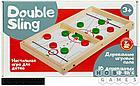 Настольная игра: Дабл Слинг, фото 3