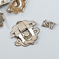 Замок металл для шкатулки серебро + гвозд. набор 10 шт 2,9х3 см