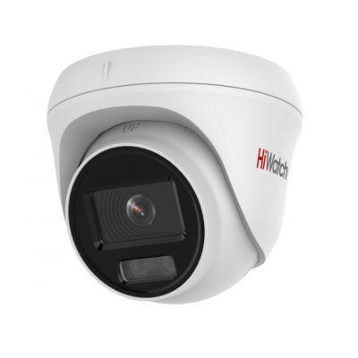 HiWatch DS-I253L (2.8mm) IP камера купольная Color VU