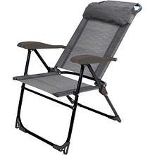 Кресло-шезлонг складное Ника КШ2 Цвет - Венге