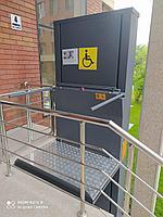 Подъемник для людей с ограниченными возможностями ПП ВП 225 до 1200мм