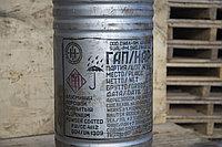 Алюминиевая пудра (газабето +500), ГАП-3