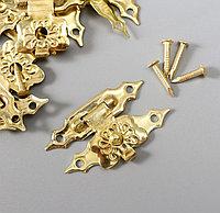 Замок металл для шкатулки золото + гвозд. набор 10 шт 1,9х3 см