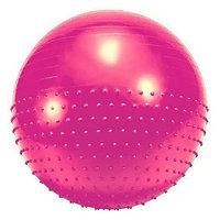 Гимнастический мяч двухсторонний 2 в 1 (фитбол) 75 см