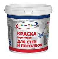 """КРАСКИ АКРИЛОВЫЕ """"THERMOCOLOR"""" ДЛЯ СТЕН И ПОТОЛКОВ 4,2 кг"""