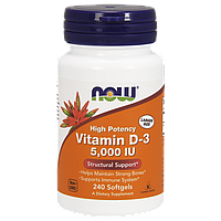 Now Foods, Витамин D-3, высокоактивный, 5000 МЕ, 240 капсул