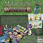 Манчкин Warhammer Age of Sigmar, фото 2