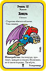 Манчкин Warhammer Age of Sigmar, фото 9