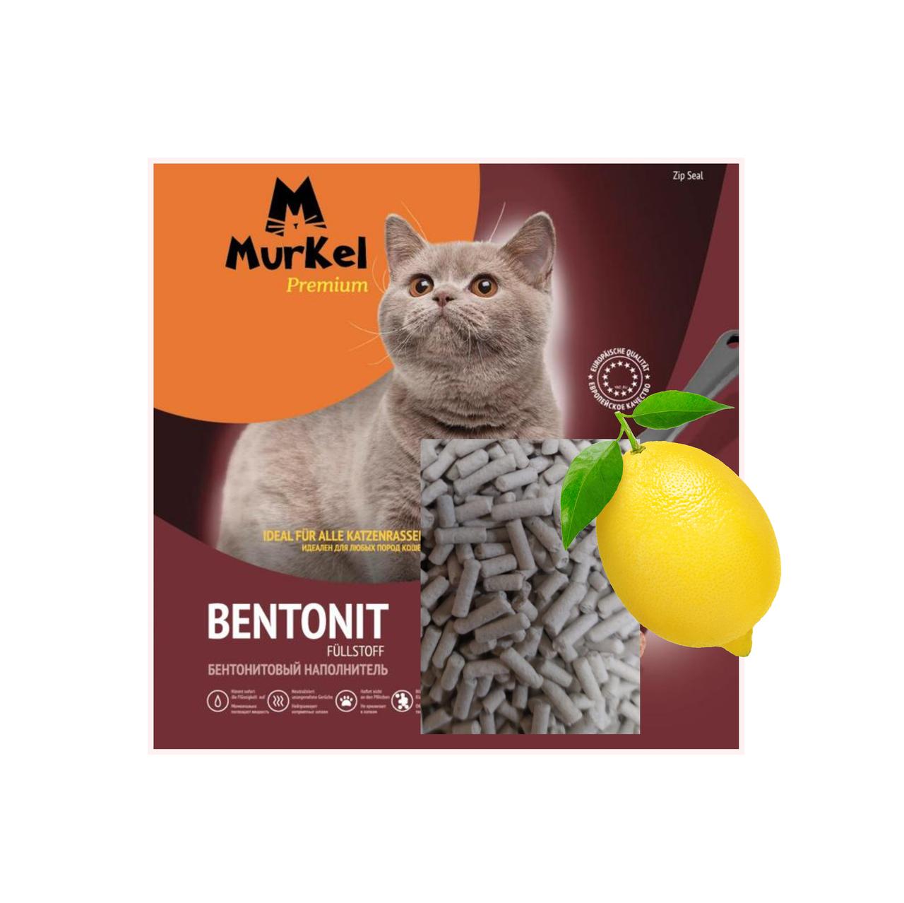 С ароматом лимона, 5л.,Элита комкующийся бентонитовый наполнитель Murkel