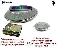 Беспроводная портативная Bluetooth колонка с функцией беспроводной зарядки, модель JY-32C