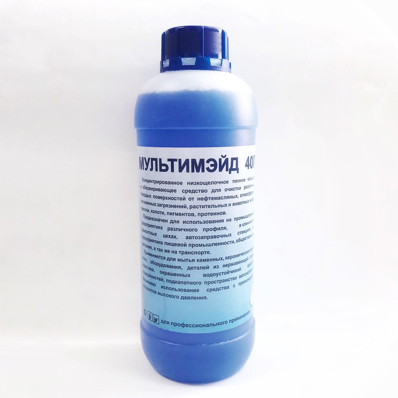 Комплексное средство для уборки, концентрат Мультимэйд 40П