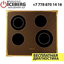 Ремонт электрических варочных поверхностей Kuppersberg