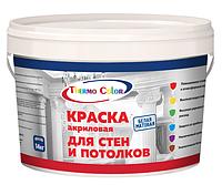 Краски акриловые ThermoColor для стен и потолков 12 кг