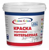 Краски акриловые ThermoColor интерьерные 4,2 кг