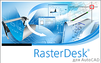 Право на использование программного обеспечения RasterDesk Pro 18.x, сетевая лицензия, доп. место (2