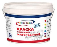 Краски акриловые ThermoColor интерьерные 7 кг