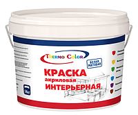 Краски акриловые ThermoColor интерьерные 12 кг