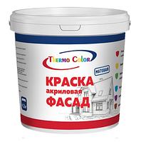 Краски акриловые ThermoColor фасадные 4,2 кг