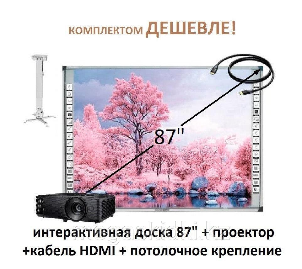 Интерактивный комплект - доска Intech 87 дюймов + проектор Optoma XGA