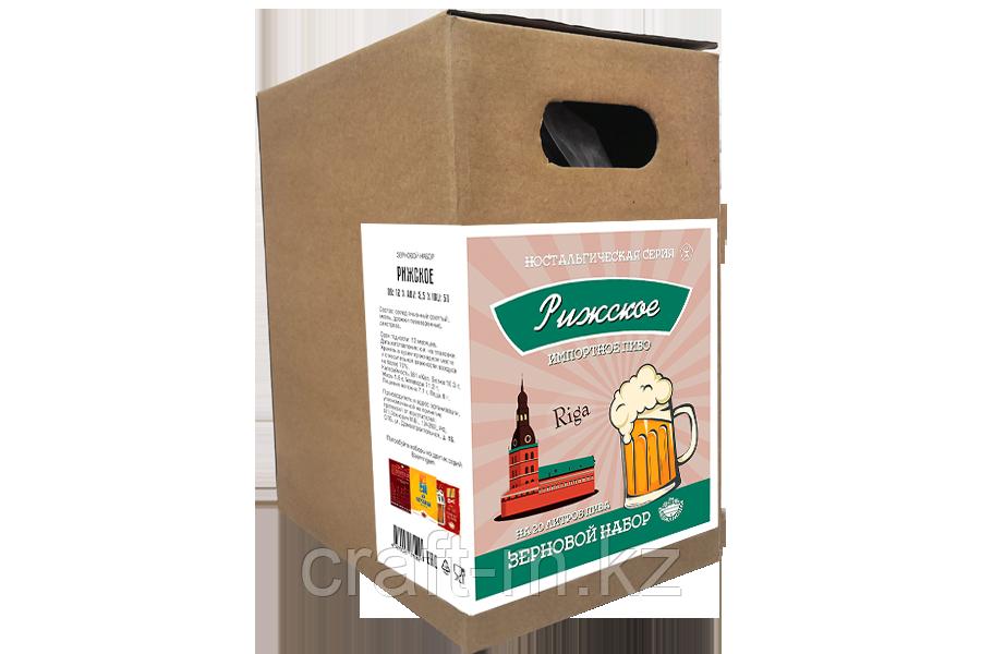 """Зерновой набор Beervingem светлое """"Рижское импортное"""" на 20 л пива"""