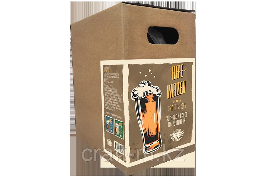 """Зерновой набор Beervingem """"Hefeweizen"""" на 25 л пива"""