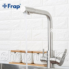 Смеситель Frap F4348 Кухня под фильтр