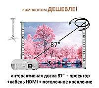 Интерактивный комплект доска Intech + проектор Epson, фото 1