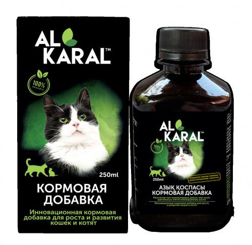 Кормовая добавка Al Karal для кошек и котят