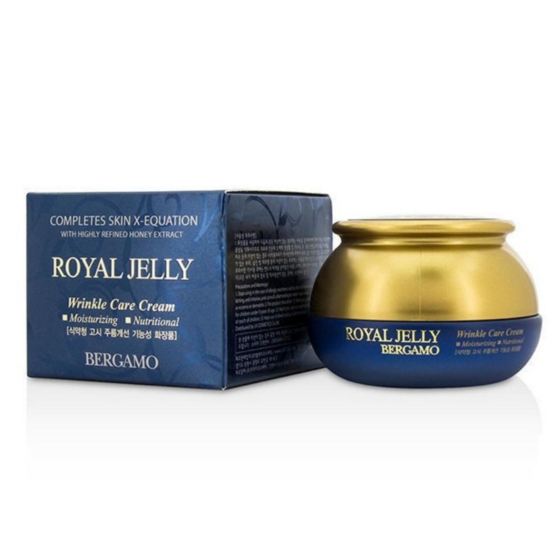 Омолаживающий питательный крем с маточным молочком Bergamo Royal Jelly Wrinkle care cream 50 ml