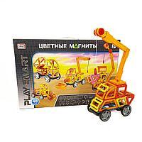 Детский магнитный Конструктор Play Smart Цветные Магниты 45 деталей.