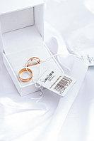 Россия золотое обручальное кольцо 585 пробы