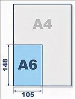 Реклама в лифте Формата А6