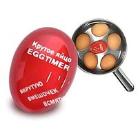 Таймер-индикатор для приготовления яиц «Крутое яйцо» Egg-Per'fect