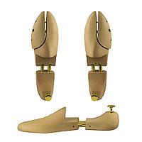 Колодки обувные формодержатели для обуви из дерева (Size EU 43-44)