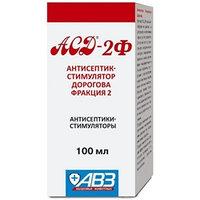 АСД-2 фракция, флак.100 мл