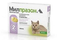 Милпразон антигельминтный препарат для кошек до 2кг и котят, цена указана за 1 таблетку