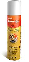 БОЛЬФО аэрозоль от блох и клещей для кошек и собак