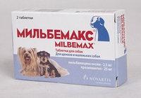 Мильбемакс для щенков и маленьких собак Цена указана за 1 таблетку