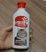Зоошампунь БиоВакс для длиношерстных кошек