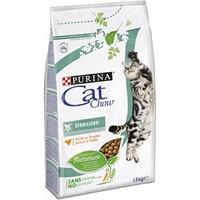 Cat Chow Sterilised корм для стерилизованных кошек, РАЗВЕС