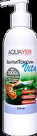 AQUAYER АнтиТоксин Vita 250мл
