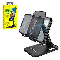 Подставка для телефона Borofone BH27, Black
