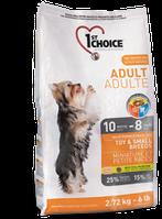 1st Choice Adult Toy and Small breeds сухой корм для взрослых собак мелких и миниатюрных пород, 350 гр