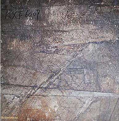 Плитка из керамогранита KXF6009 (600х600)