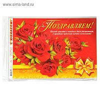 """Гирлянда """"С Юбилеем!"""" розы, бантики, 190 см"""