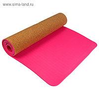 Коврик для йоги 183 х 61 х 0,6 см, цвет розовый